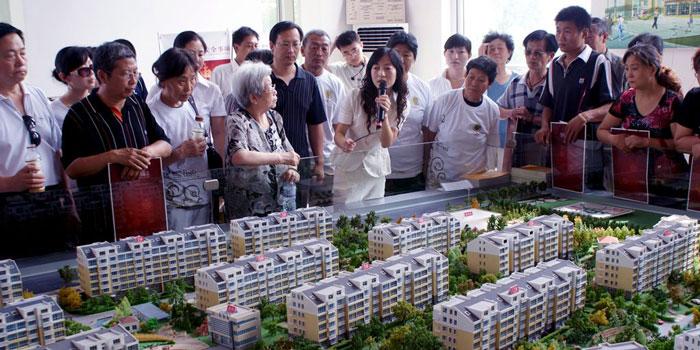 中国在西班牙购房的人可申请居留权