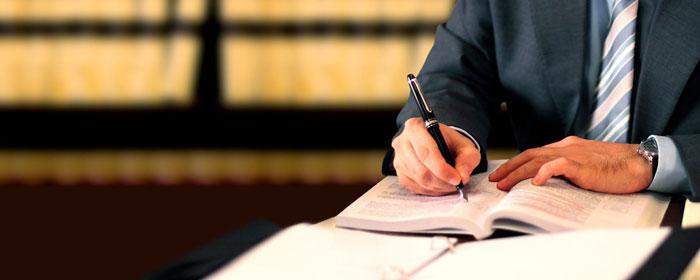 行政与房地产服务